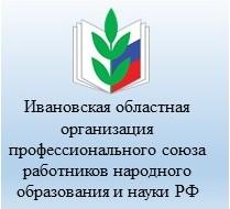 http://profobr37.com/