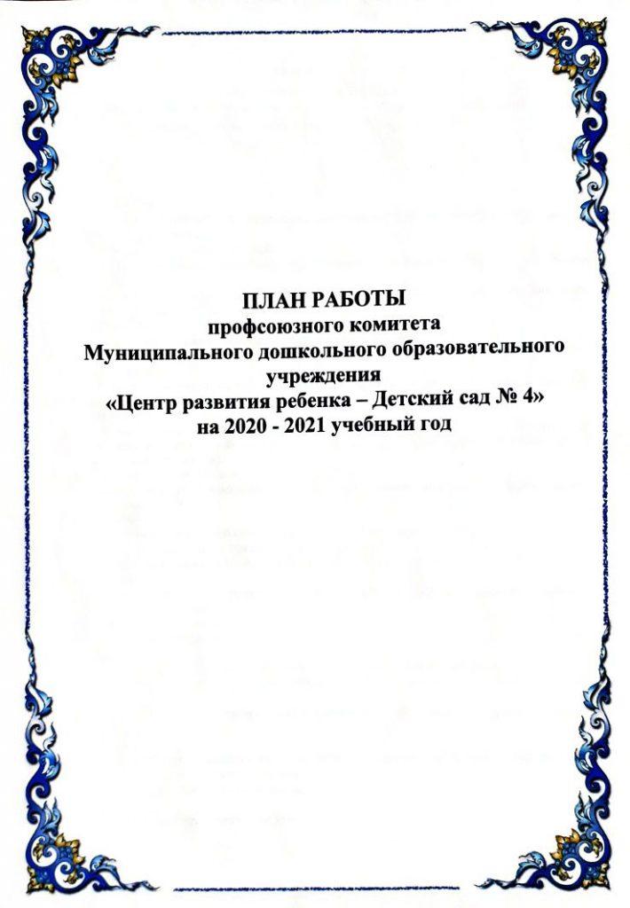 IMG_20210311_085459